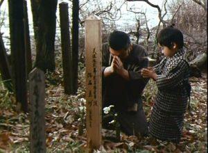 Zatoichi with Child